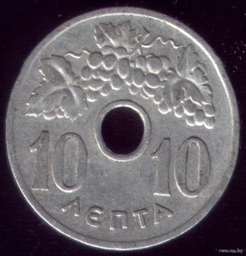 10 лепта 1954 год Греция