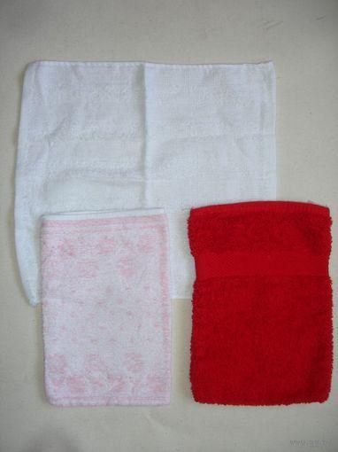 Две махровые варежки для мытья тела (платочка нет!) (цена за две)