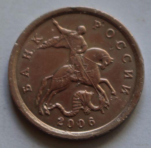 5 копеек 2006 г. СП