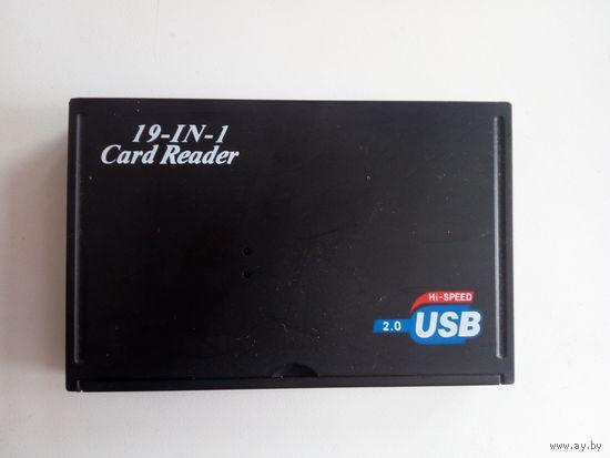 Card reader 19 in 1