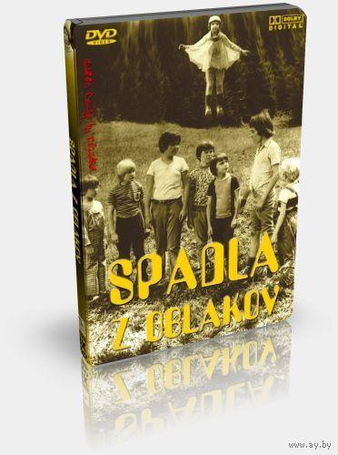 Чешские сказки. Приключения в каникулы / Spadla z oblakov (1978). Все 13 серий. Любимый чешский сериал нашего детства. Скриншоты внутри.
