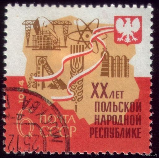 1 марка 1964 год Польша