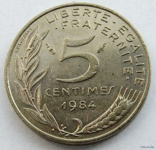 Франция 5 сантимов 1984г. распродажа