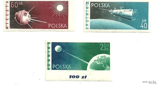 Спутники. Серия 3 марки б/з негаш. 1958 космос Польша