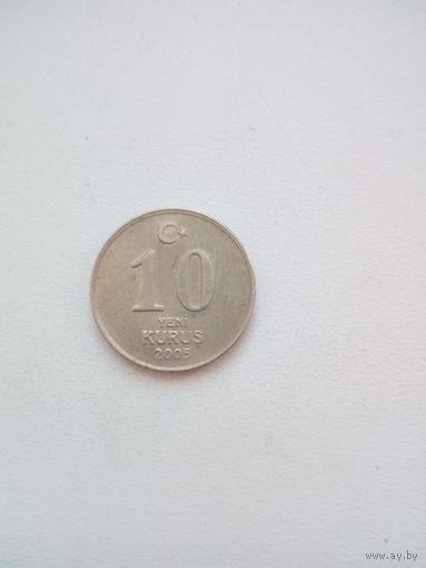 10 kurus 2005г. Турция