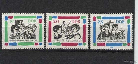 ГДР 1964г. Mi N 1022-1024** Фестиваль немецкой молодежи в Берлине 1964 г.