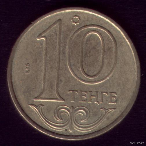 Купить 10 тенге 2002 казахстан 1 злотий до гривні