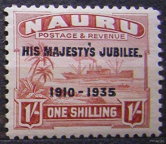 Британские колонии. НАУРУ. Лот 3