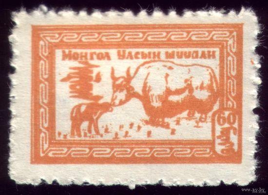 1 марка 1958 год Монголия Як