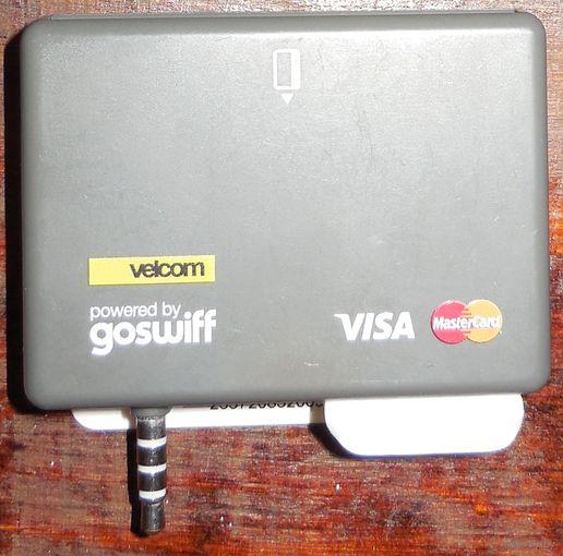Платежный терминал Prior SmartPos