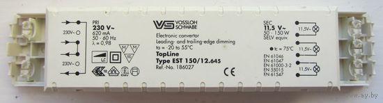 Трансформатор для галогенных ламп 220/12V