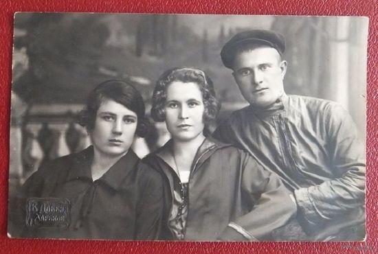 Советские типы 1928 г
