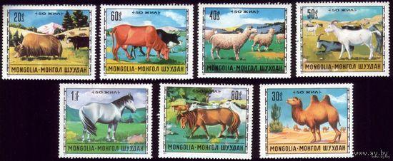 7 марок 1971 год Монголия Фауна