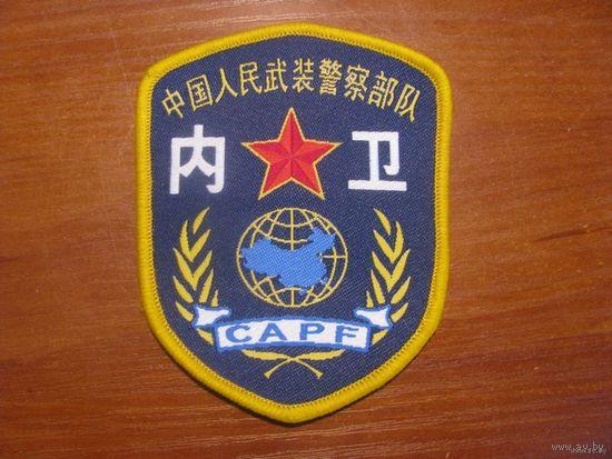 Нашивка - шеврон полиция Китай.