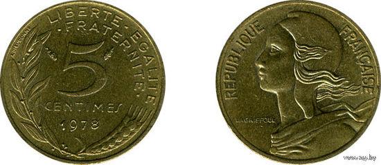 Франция 5 сантимов 1978г. распродажа