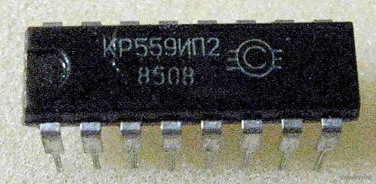 Микросхема КР559ИП2