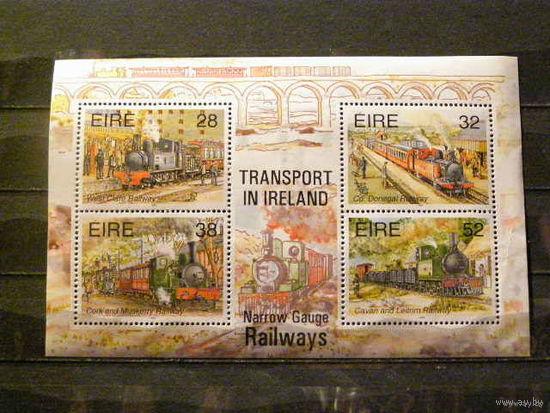 Железная дорога. Ирландия