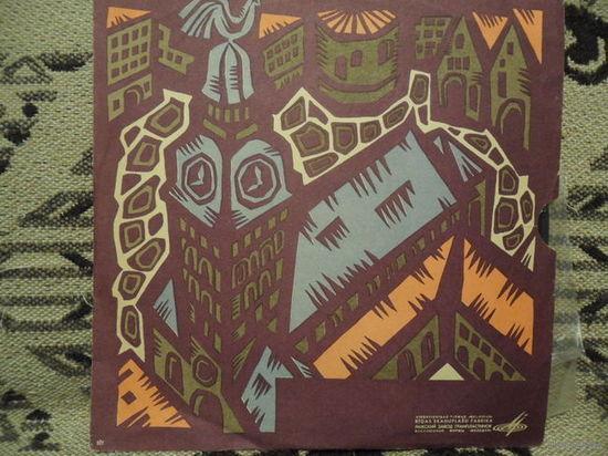 Наваррини, Киркби Ланн, Паоли, де Лючия, Патти, Таманьо - Мастера Bel Canto (1) - Мелодия, Риж з-д - конец 1960-х