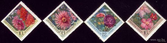 4 марки 1970 год Цветы