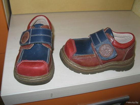 Ботинки Шалунишка (р.22)