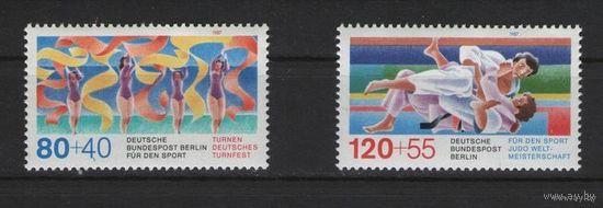 Западный Берлин 1987 г. Mi N 777-778** Спорт