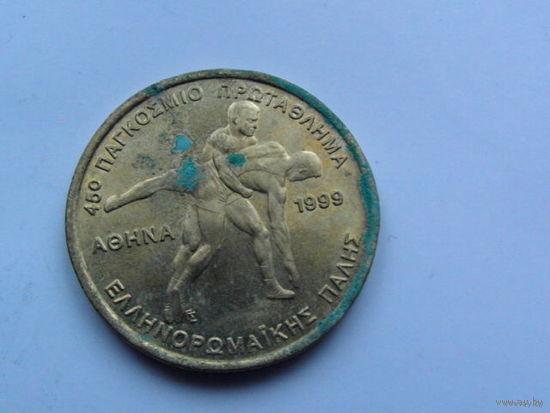 Греция 100 драхм 1999г борьба  юбилейная монета распродажа