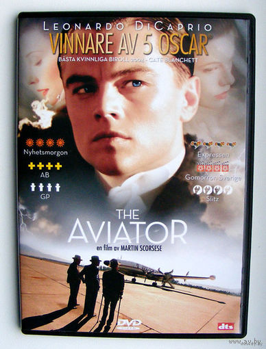 Martin Scorsese. The Aviator. DVD 9