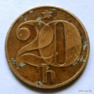 20 геллеров 1976 Чехословакия