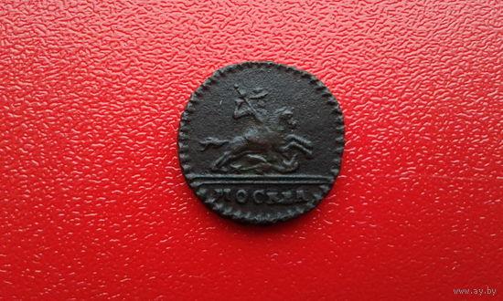 Копейка 1728 Красивая с хорошим рельефом! Редкая R1 !Коллекционная!