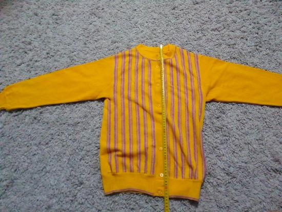 Кофта жёлтая с полосками