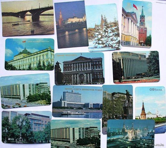"Календарики ""Москва"" No 6 (см. описание)"