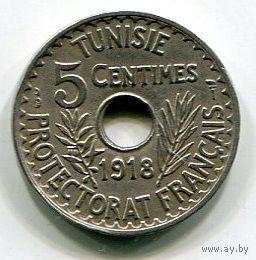 ТУНИС - 5 САНТИМ 1918