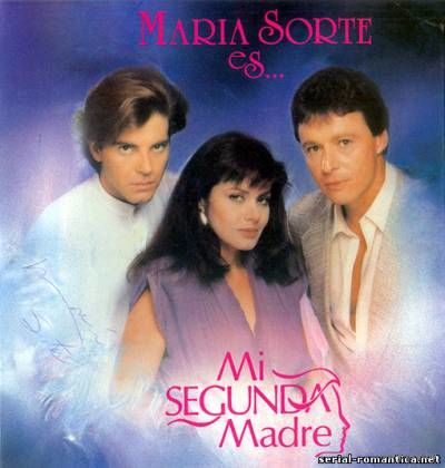 Моя вторая мама / Mi segunda madre (Мексика, в главной роли Мария Сорте.  Все серии (12 двд) СКРИНШОТЫ ВНУТРИ.