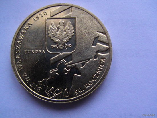 Польша 2 злотых 2010г    BITWA WARSZAWSKA 1920.  распродажа