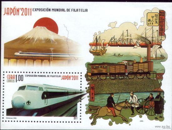 Блок и 6 марок 2011 год Куба Паровозы