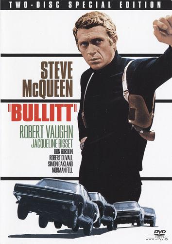 Детектив Буллит / Bullitt (Стив МакКуин) триллер, драма, криминал DVD5
