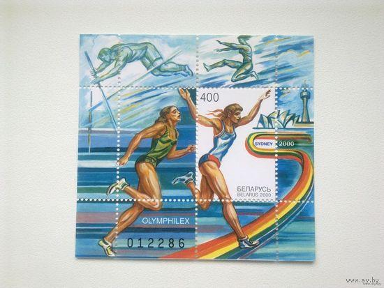 Блок  XXVII летние Олимпийские игры. Легкая атлетика