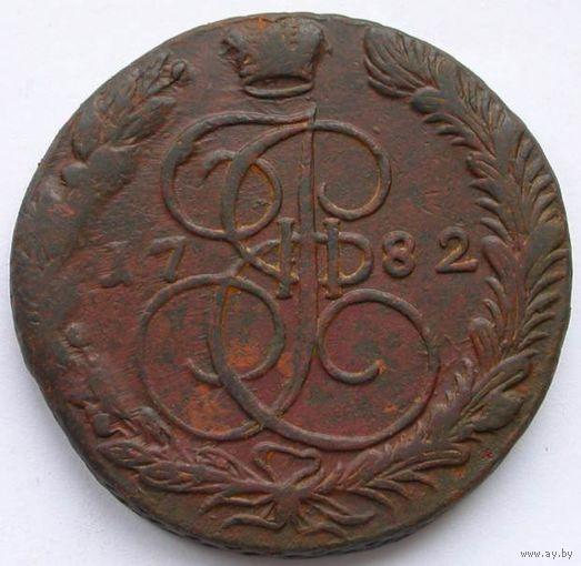 182 5 копеек 1782 года.