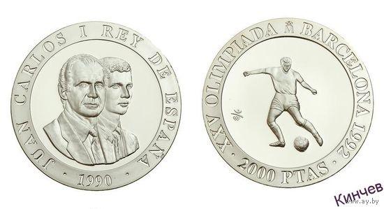 2000 песет 1990 г. Испания-Барселона- Футбол. Ag