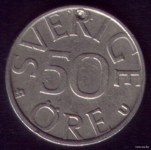 50 эре 1980 год Швеция Карл Густав