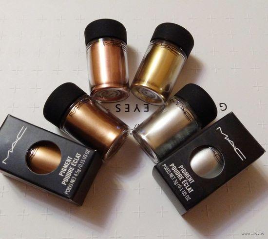 Пигменты МАС (4,5 гр)