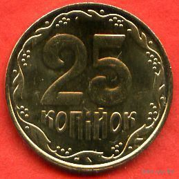 25 копеек 2011 UNC