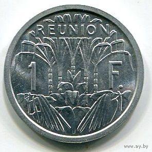 РЕЮНЬОН - ФРАНК 1964 !!!
