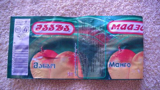 """НАКЛЕЙКА ОТ НАПИТКА """"МААЗА"""" манго. РАСПРОДАЖА"""