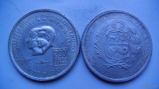 Перу 200 солес 1975г. 21 год авиации. (копия).    распродажа