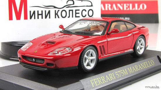 No14 с моделью Ferrari 575M Maranello ( европейка )( новый в блистере )