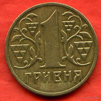 1 гривня 2003