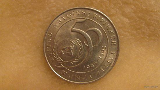 Казахстан 20 тенге 1995