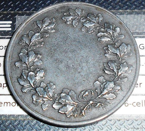 Медаль рейхспрезидент фон Гинденбург бм
