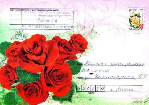 """2009. Конверт, прошедший почту """"Розы-1"""""""